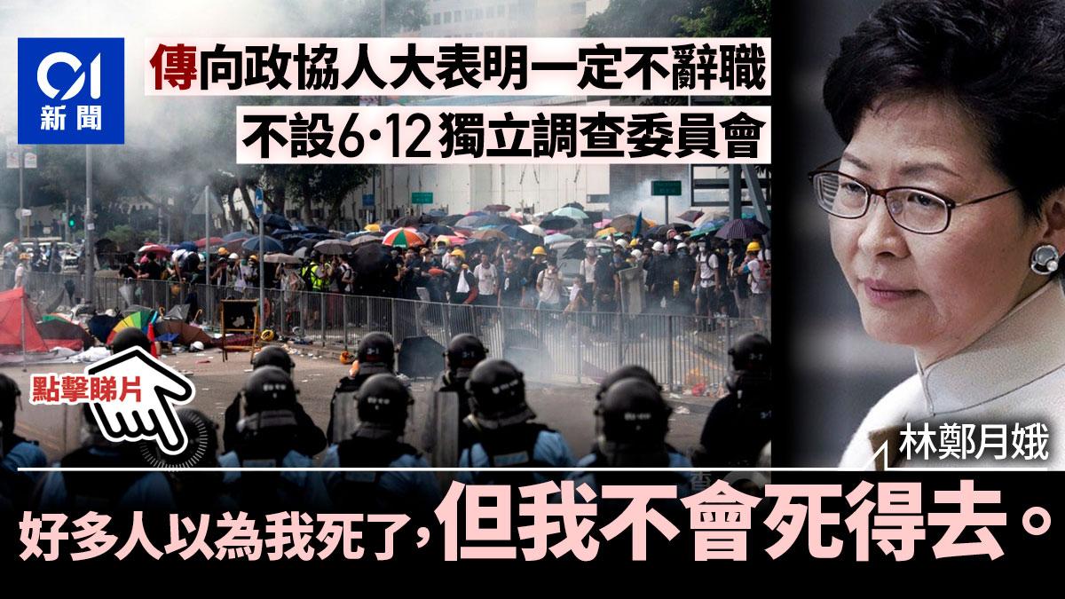 https://cdn.hk01.com/media/images/2969883/org/0dccc94e02db162647df45bd675b64e8.jpg