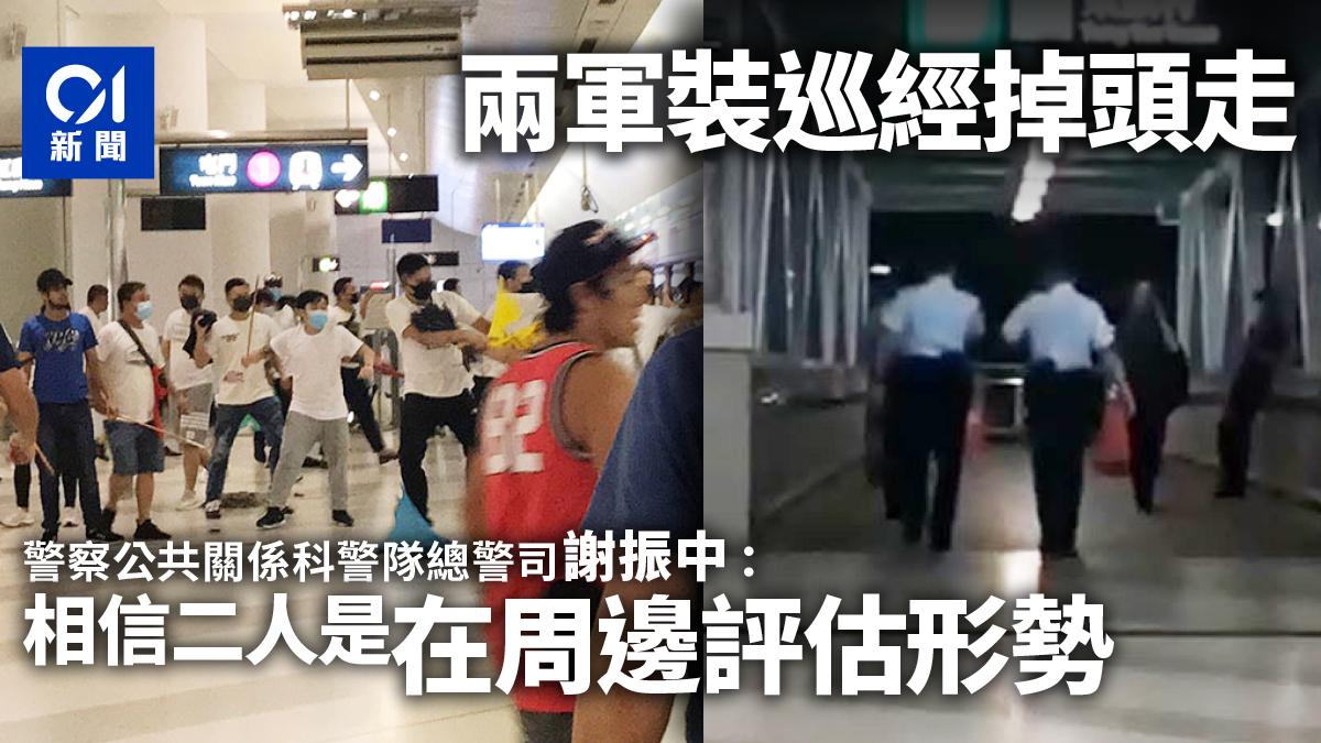 https://cdn.hk01.com/media/images/3062999/org/29ae874fc3d3cd63d4a9990b962ae80d.jpg