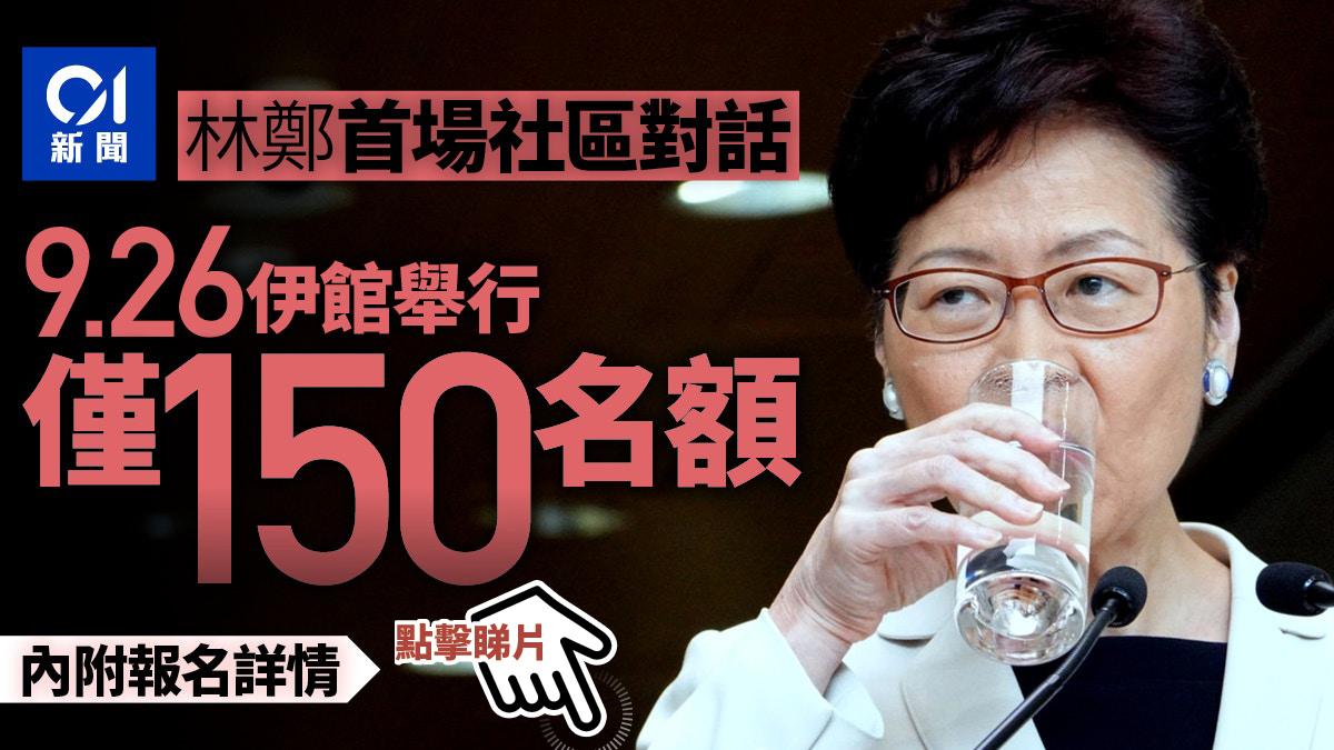 https://cdn.hk01.com/media/images/3306679/org/24242275e7d385e94a75631956c8b43e.jpg