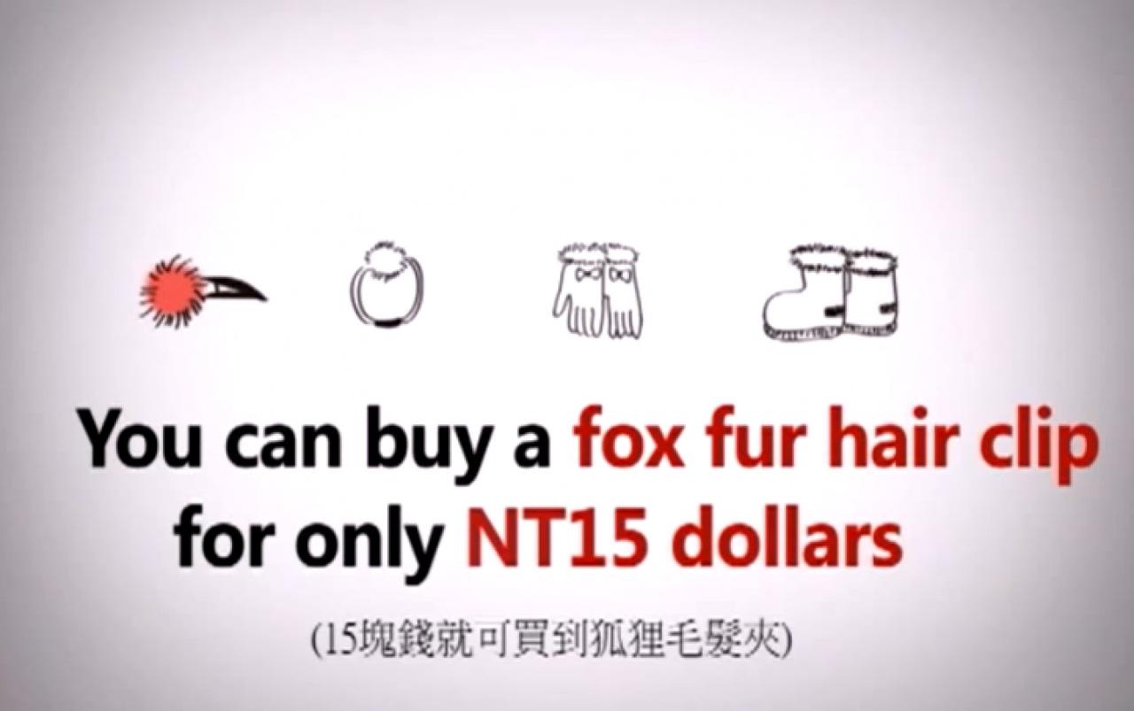 平價皮草可製成髮夾、橡筋圈、靴子毛邊。(youtube截圖)