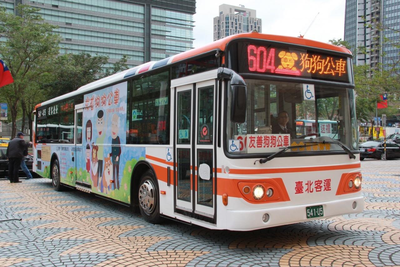 兩條「友善狗狗公車」路線由2017年開始試辦服務,為期兩個月至2月28日(臺北市公共運輸處)