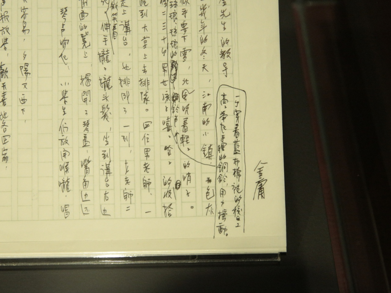 珍貴的修訂本亦是首次於展覽中展出。(林若勤攝)
