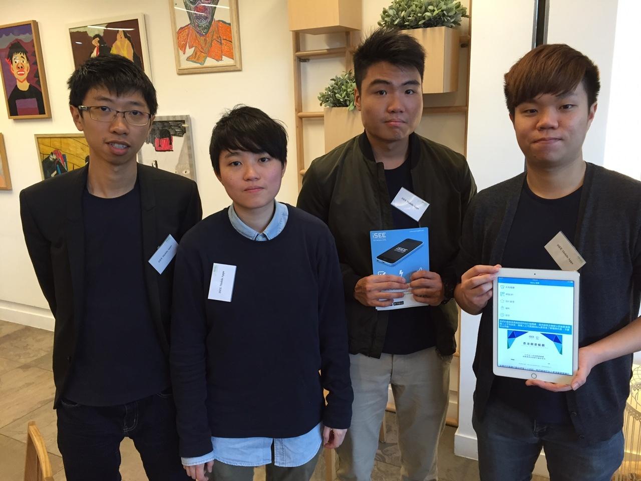 香港社企挑戰賽共有160隊參賽隊伍,iSee研發視障人士專用應用程式,成為其中一個冠軍隊伍。(王丹麟攝)