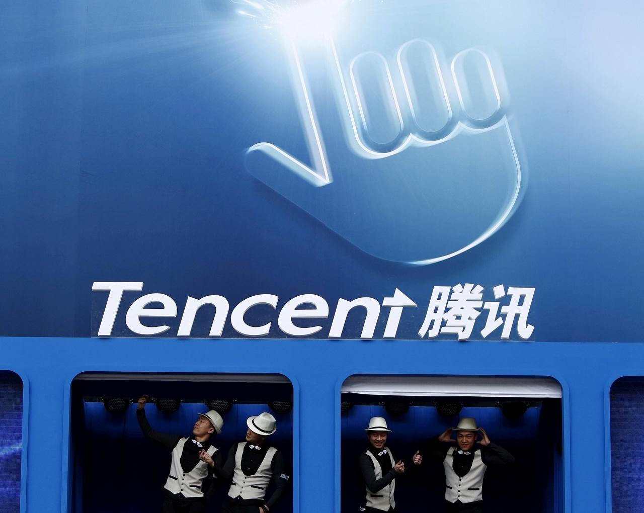 騰訊控股市值達2790億美元(約21678億港元),成功超越富國銀行。(路透社)