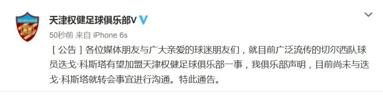 https://cdn.hk01.com/media/images/560738/xlarge/1f7aae80ec9a9a7fb05ef37972628eea.jpg