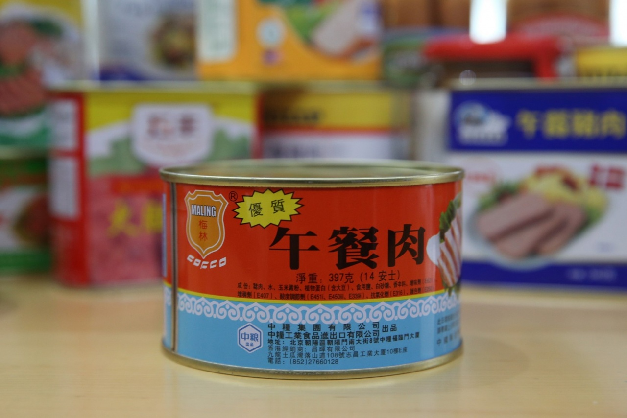 Ma Ling luncheon meat found to contain allergens or residual antibiotics - Alvinology