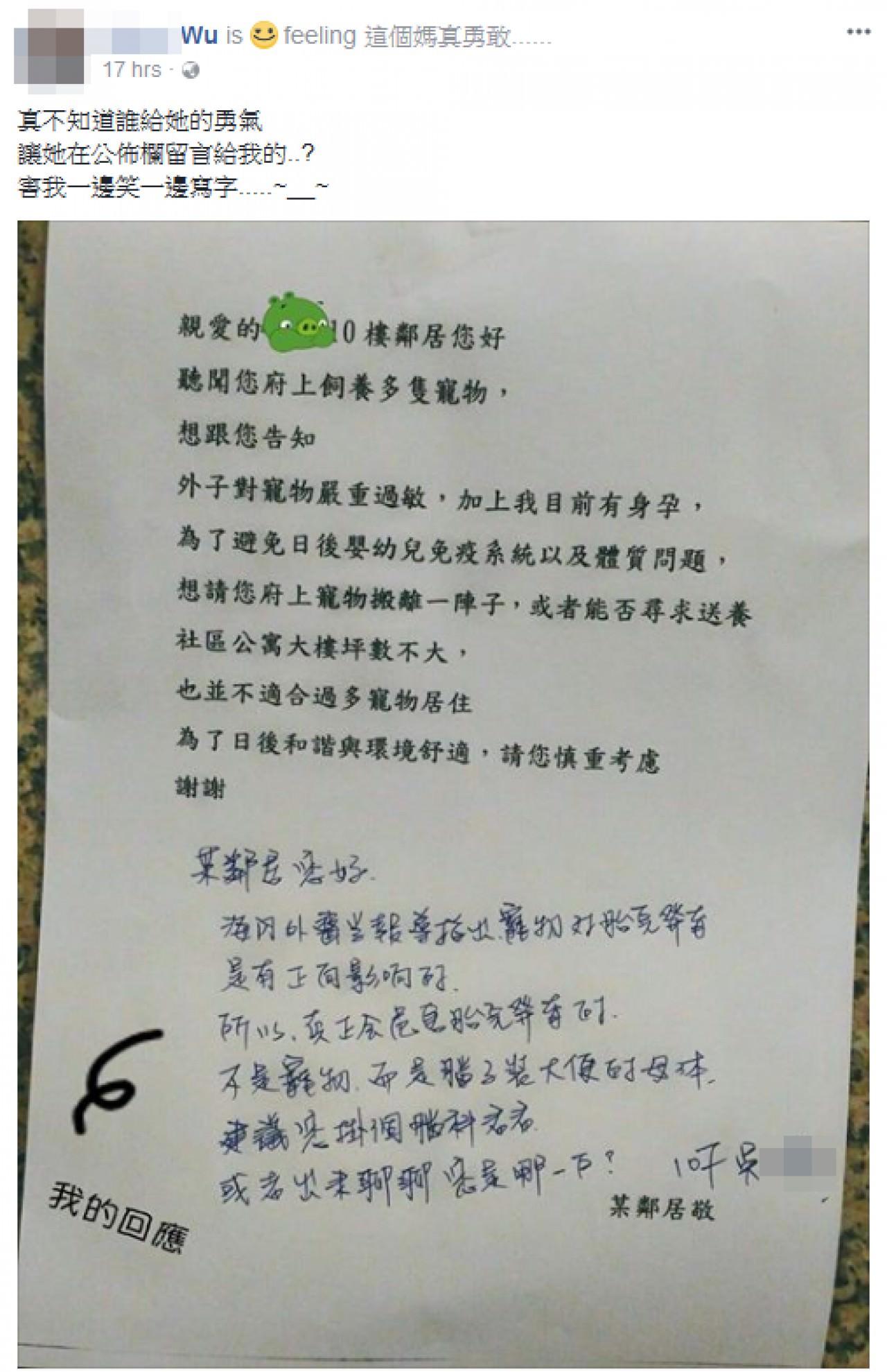 [img]https://cdn.hk01.com/media/images/978092/xlarge/c13b0f13e53c1a18588237b054e73e82.jpg[/img]